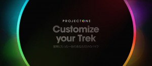 trek_projectone
