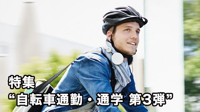special_com3