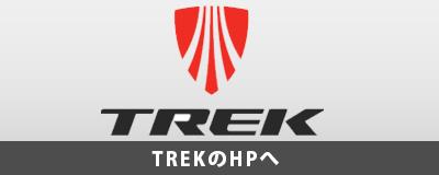 trek_hp
