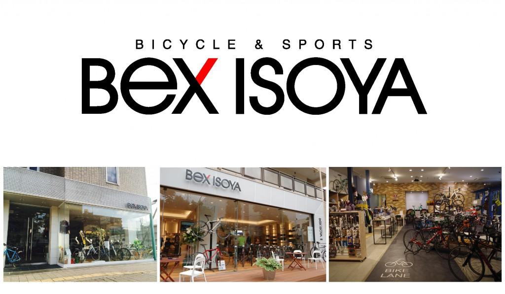 bex isoyaについて